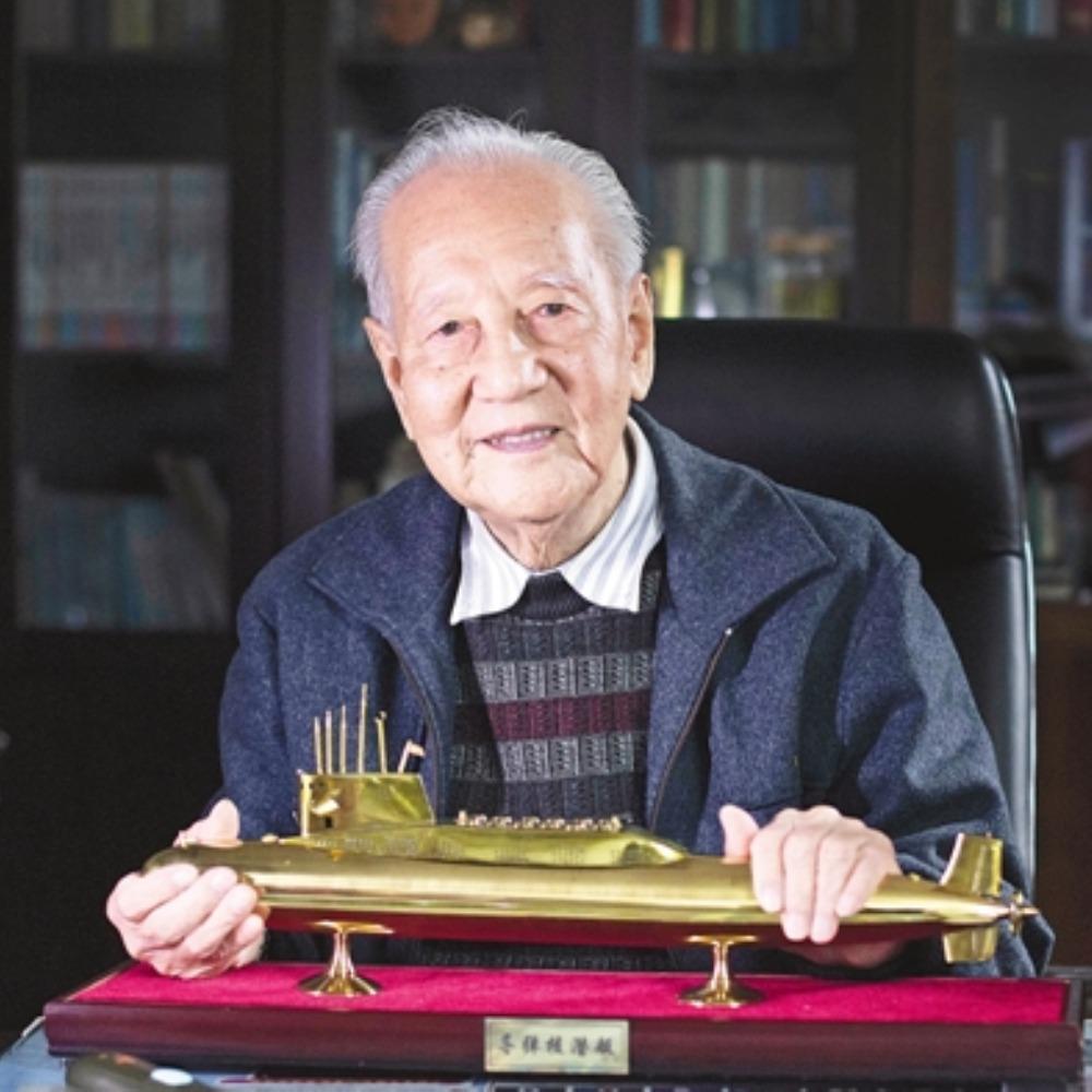 當代中國-當年今日-核潛艇之父