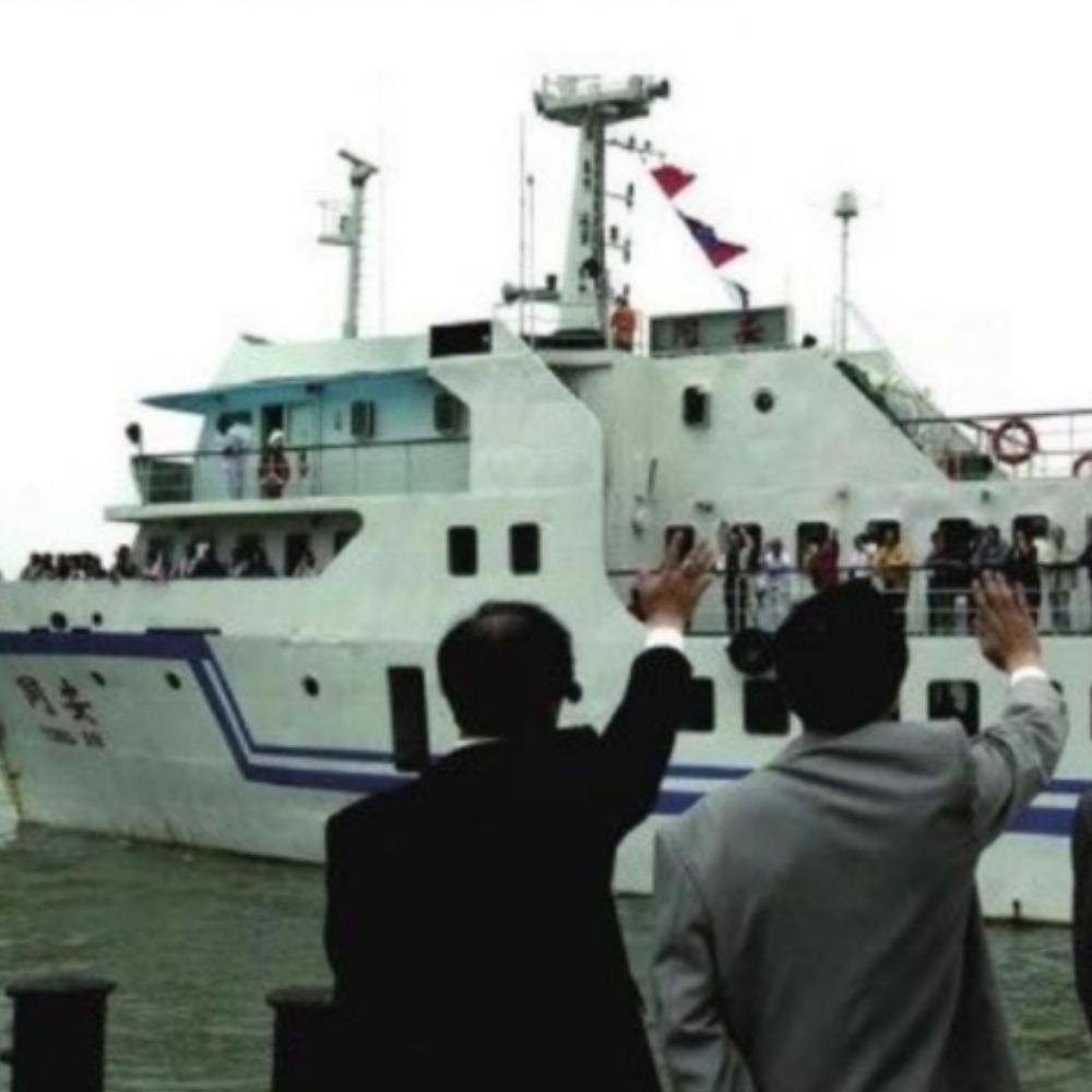 當代中國-當年今日-清明直航