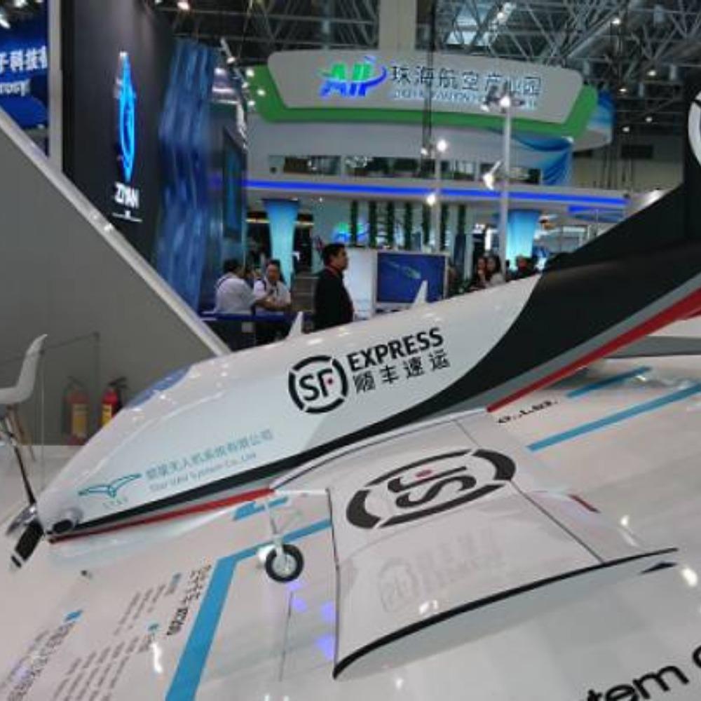 當代中國-當年今日-無人機許可證