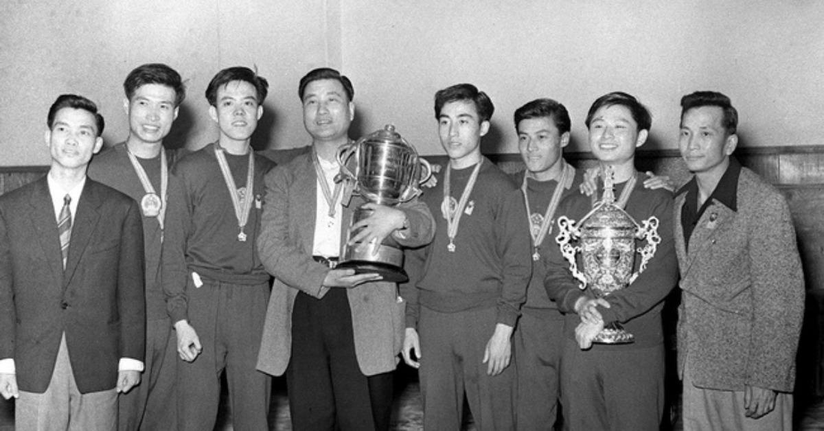 當代中國-當年今日-世乒賽冠軍