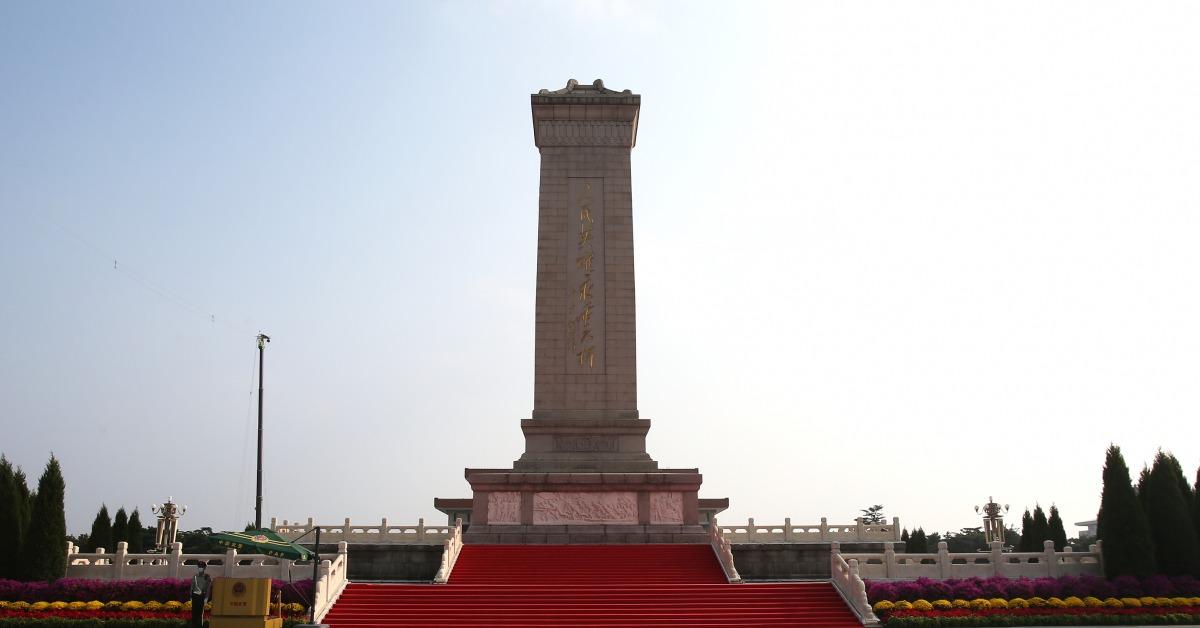 當代中國-當年今日-人民英雄紀念碑