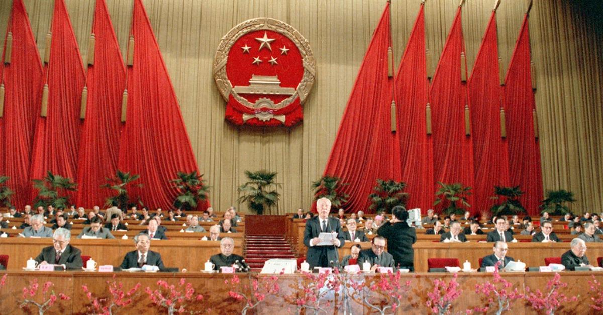 當代中國-當年今日-基本法公布