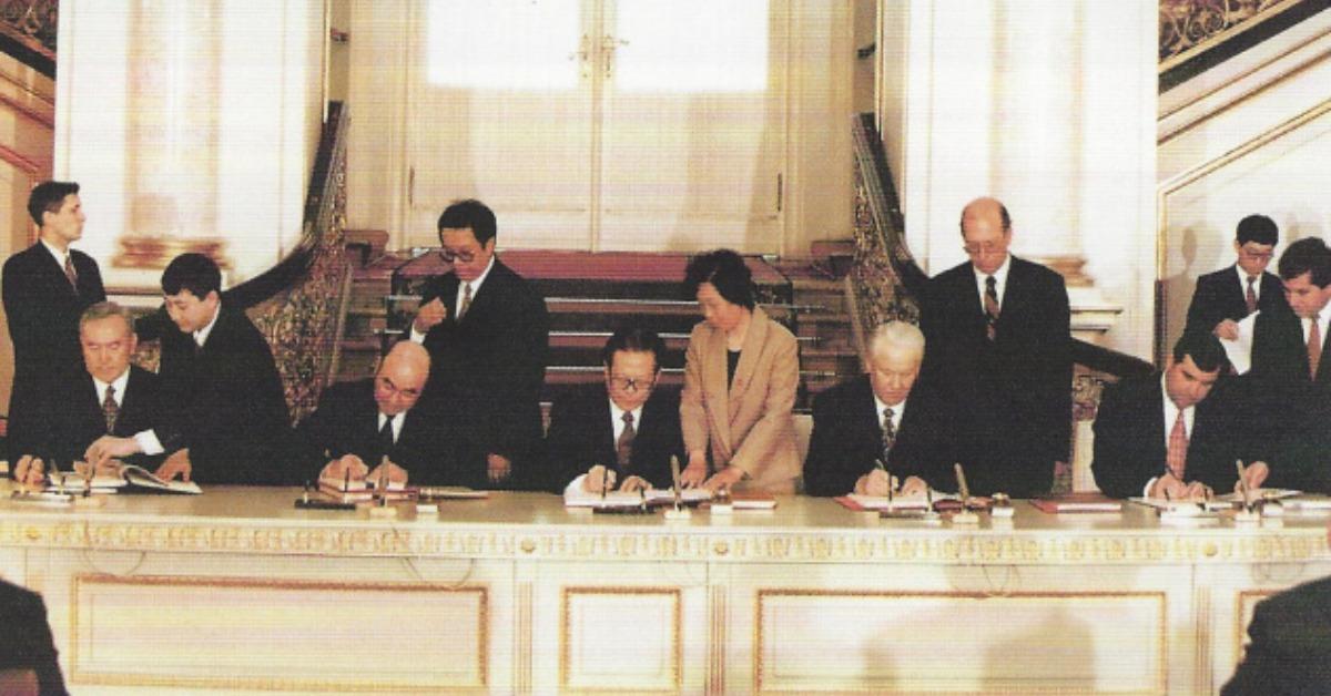 當代中國-當年今日-邊境裁軍協定