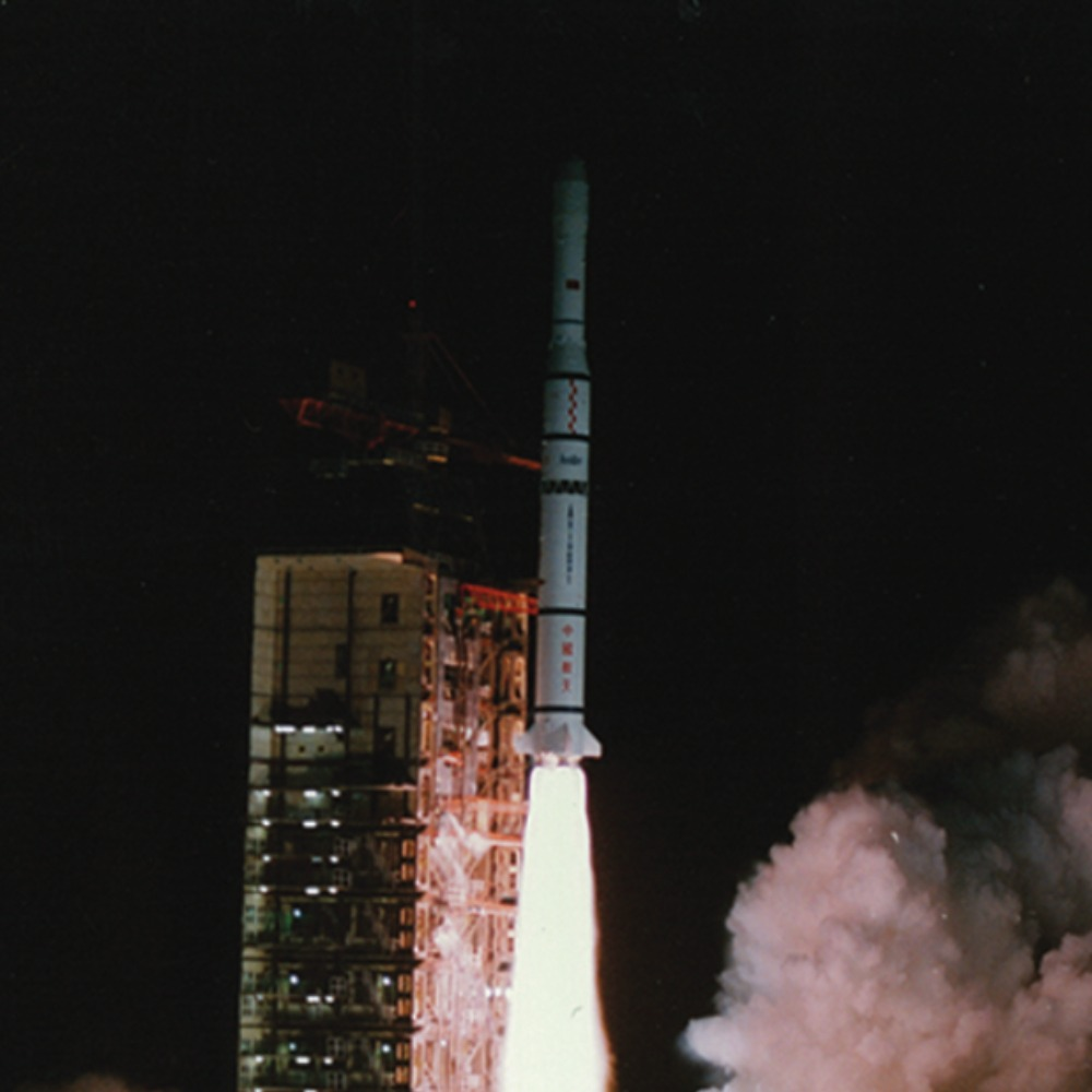 當代中國-當年今日-「亞洲一號」衛星
