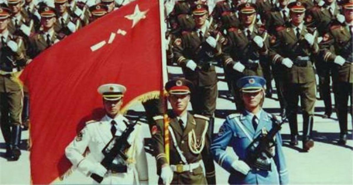 當代中國-當年今日-中央軍委擴大會議