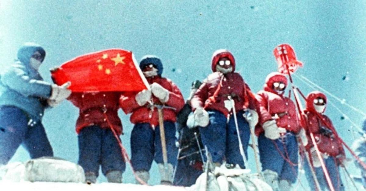 當代中國-當年今日-女性登頂珠峰