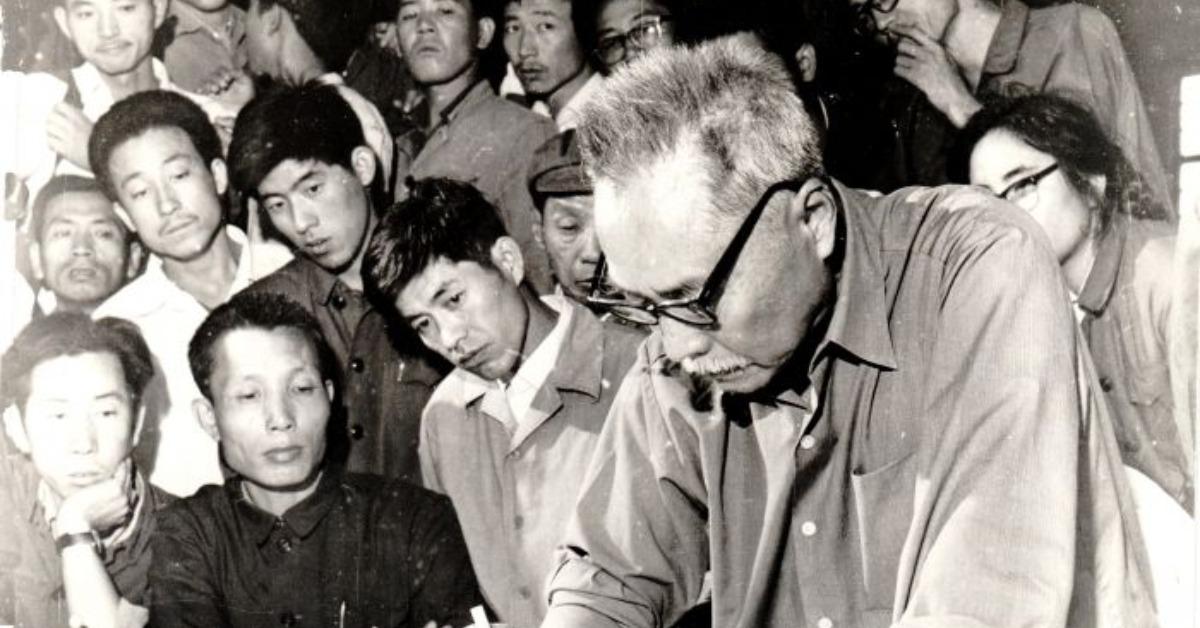當代中國-當年今日-葉淺予逝世