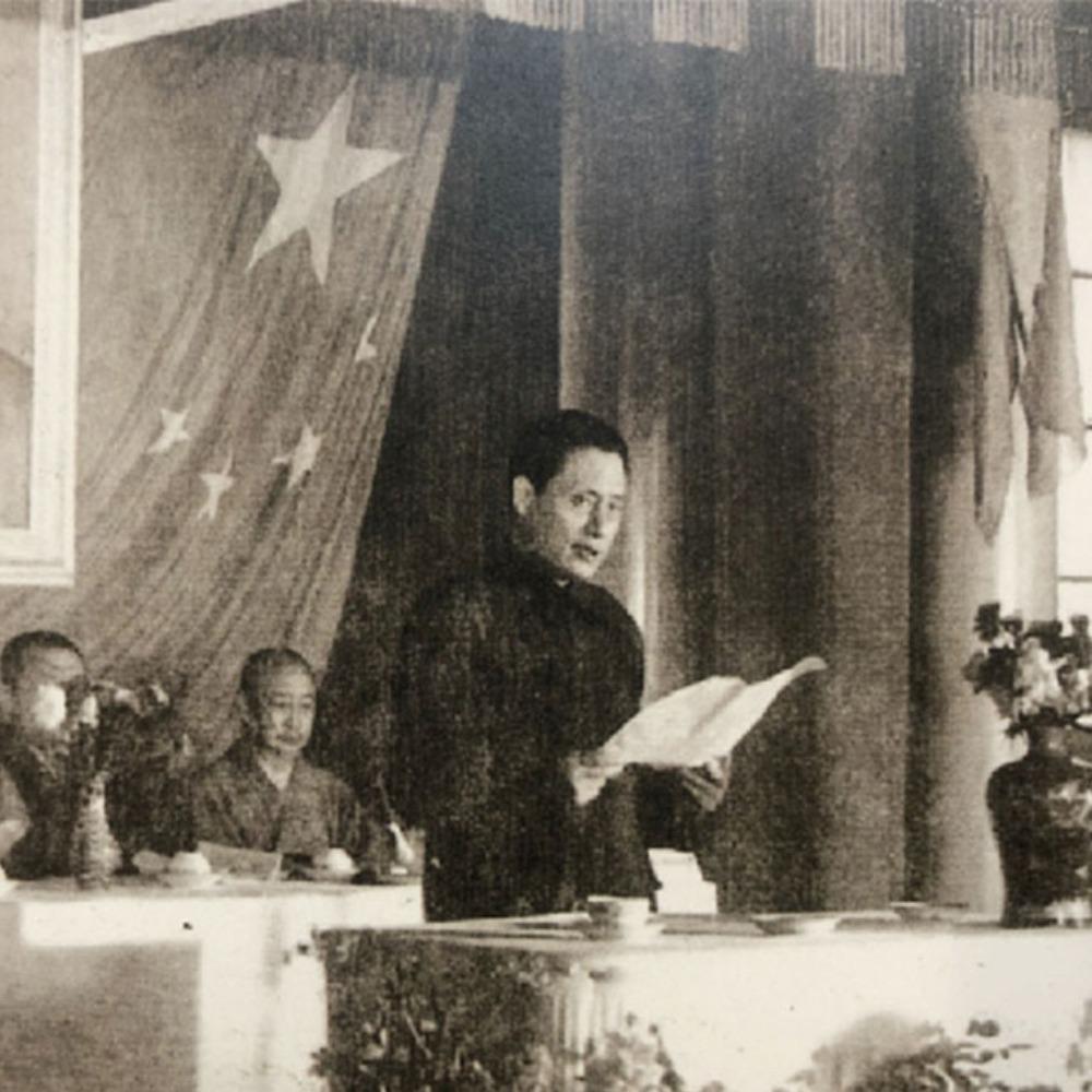 當代中國-當年今日-中國佛教協會成立
