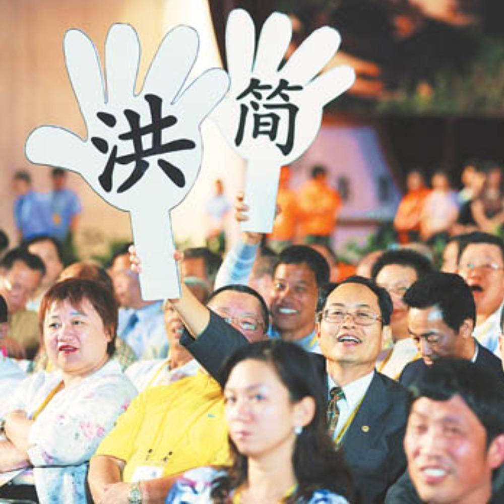 當代中國-當年今日-首屆海峽論壇