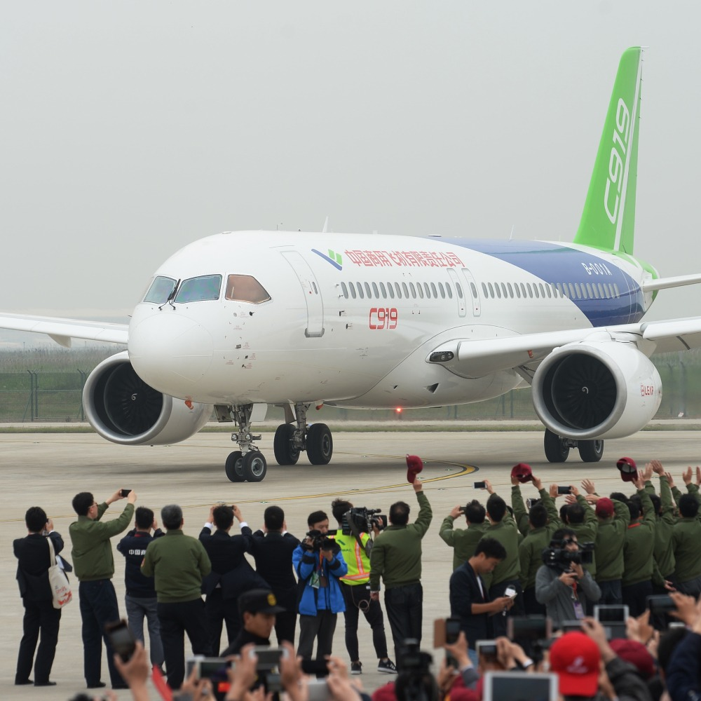 當代中國-當年今日-C919首飛
