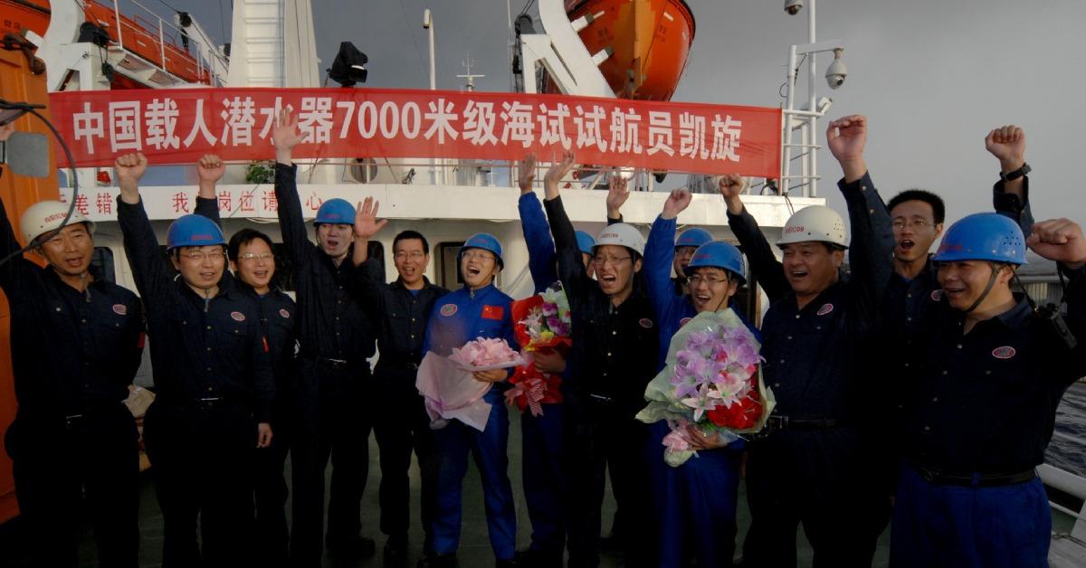 當代中國-當年今日-蛟龍號