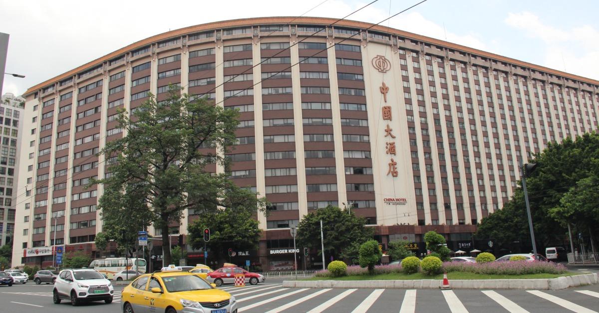 當代中國-當年今日-中國大酒店開業