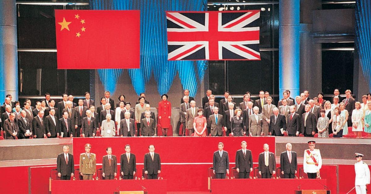 當代中國-當年今日-香港回歸中國