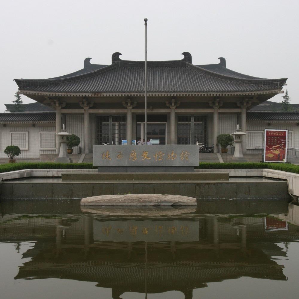 當代中國-當年今日-陝西歷史博物館