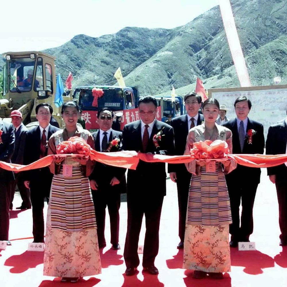 當代中國-當年今日-青藏鐵路