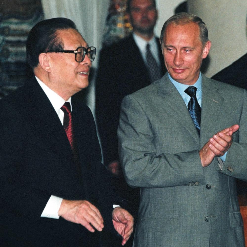 當代中國-當年今日-中俄睦鄰友好合作條約