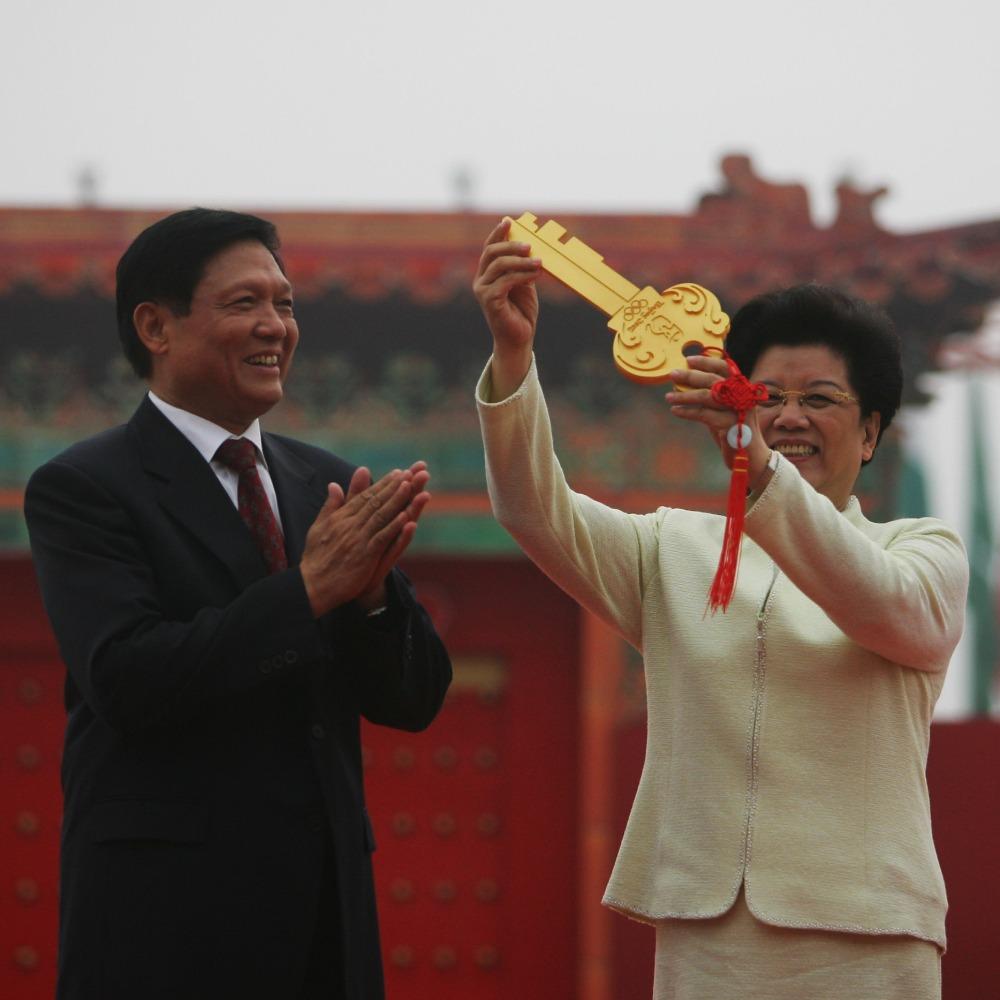 當代中國-當年今日-北京奧運村