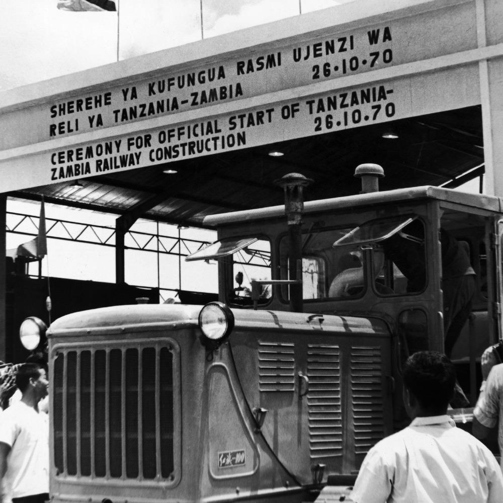 當代中國-當年今日-坦贊鐵路