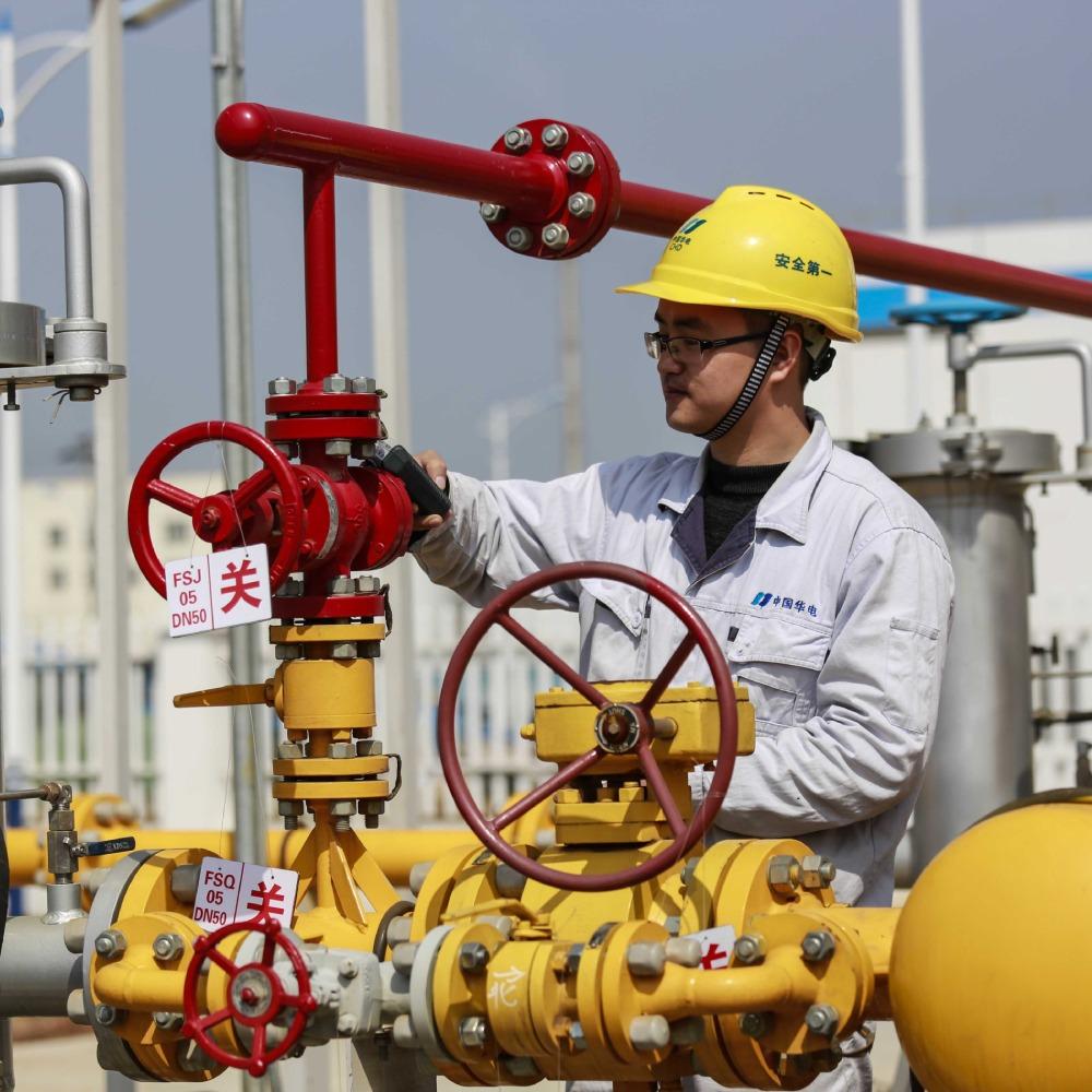 當代中國-當年今日-西氣東輸工程