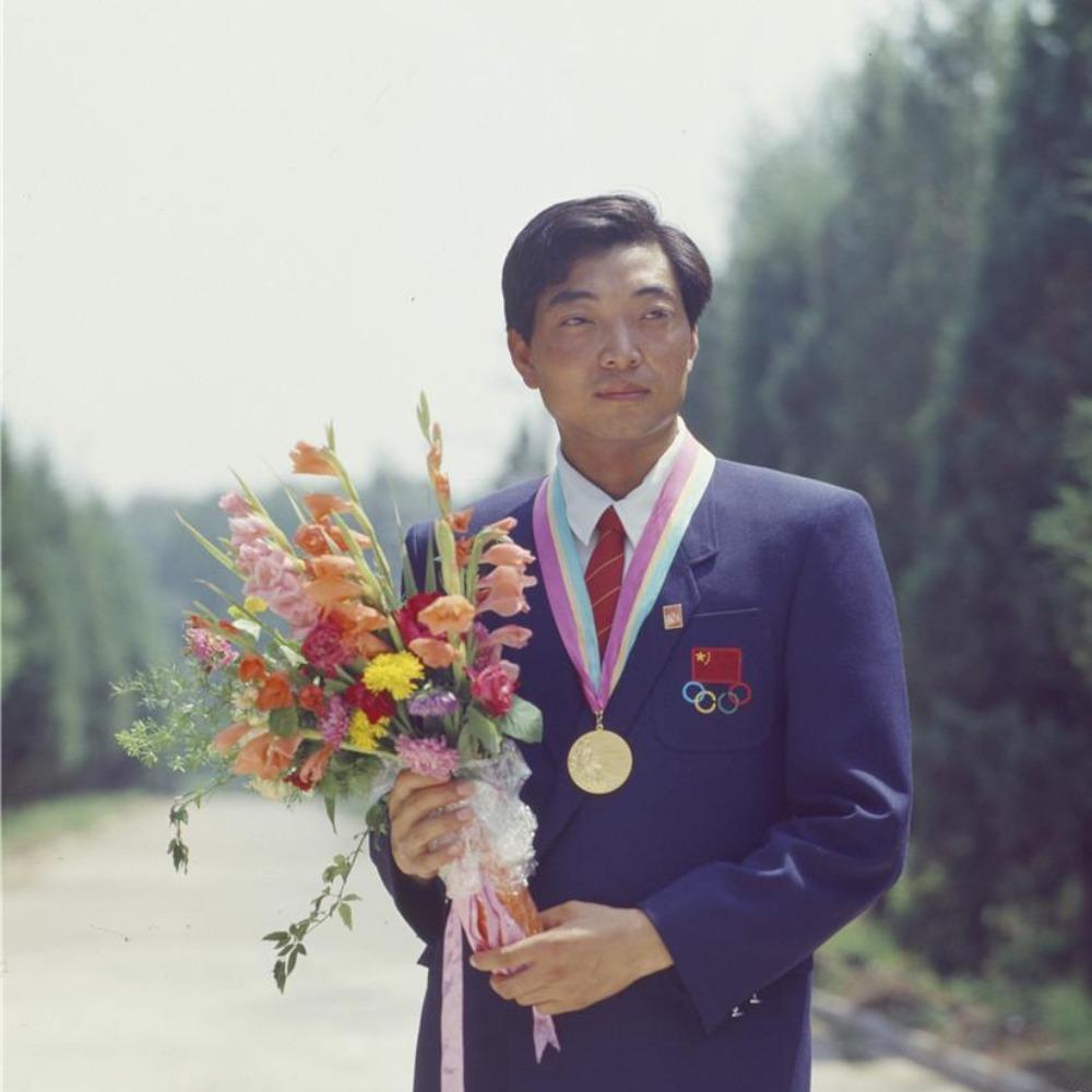 當代中國-當年今日-許海峰