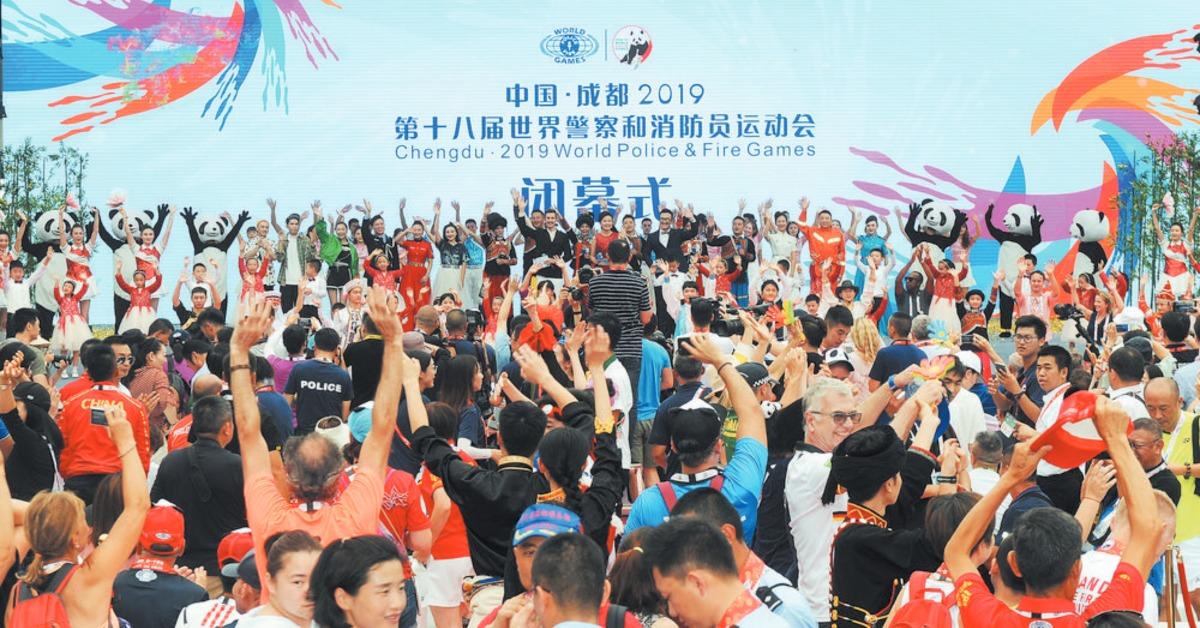 當代中國-當年今日-世警會