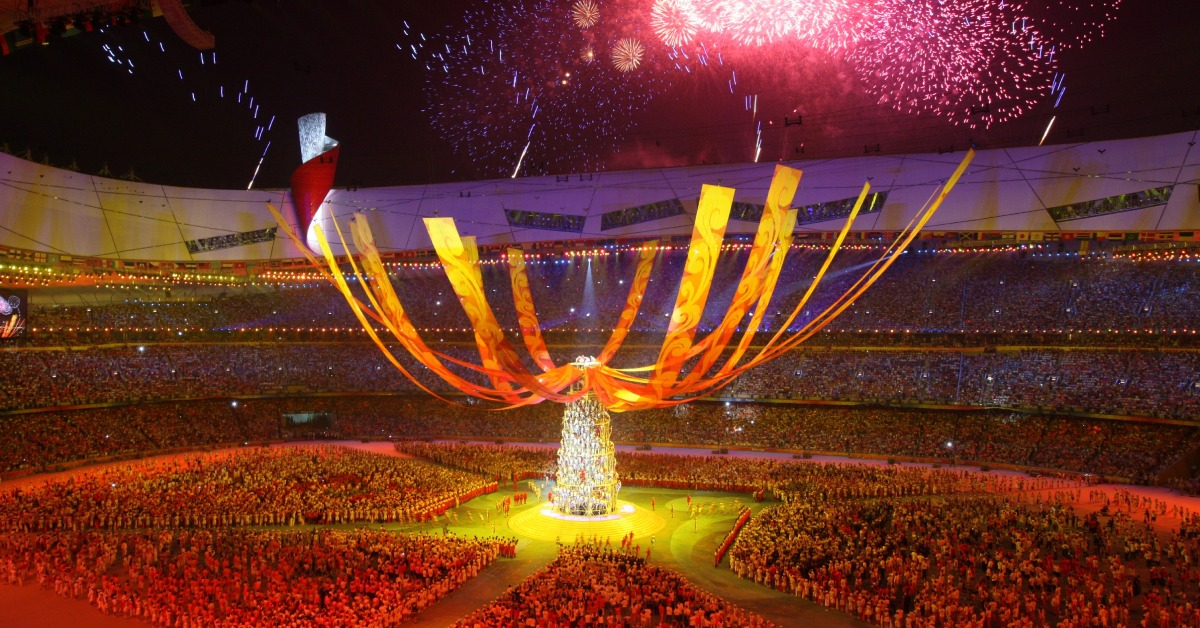 當代中國-當年今日-京奧閉幕