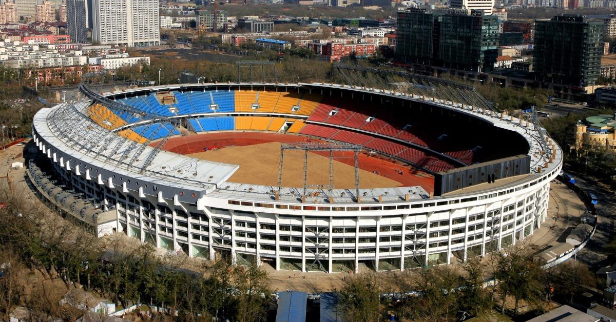 當代中國-當年今日-北京工人體育場