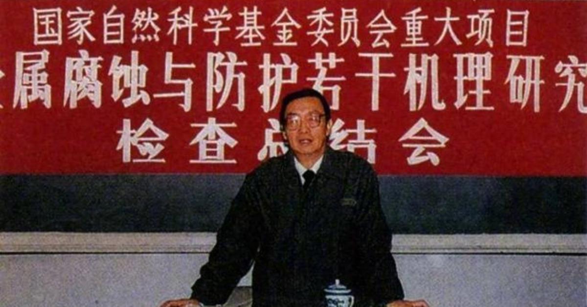 當代中國-當年今日-曹楚南逝世