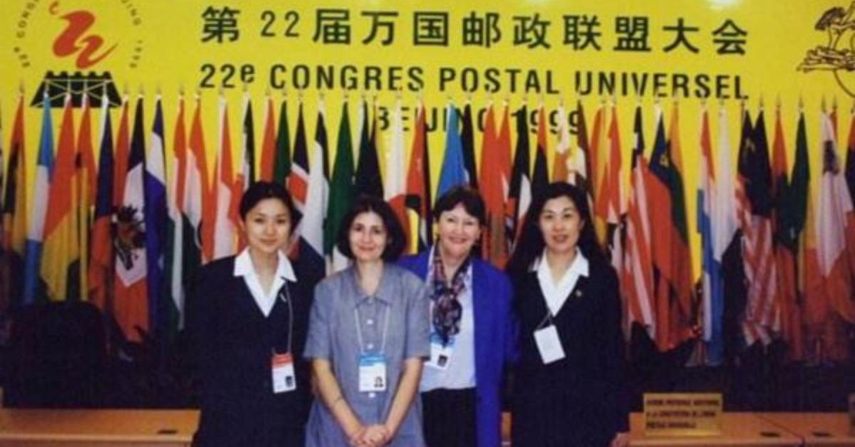 當代中國-當年今日-萬國郵聯大會