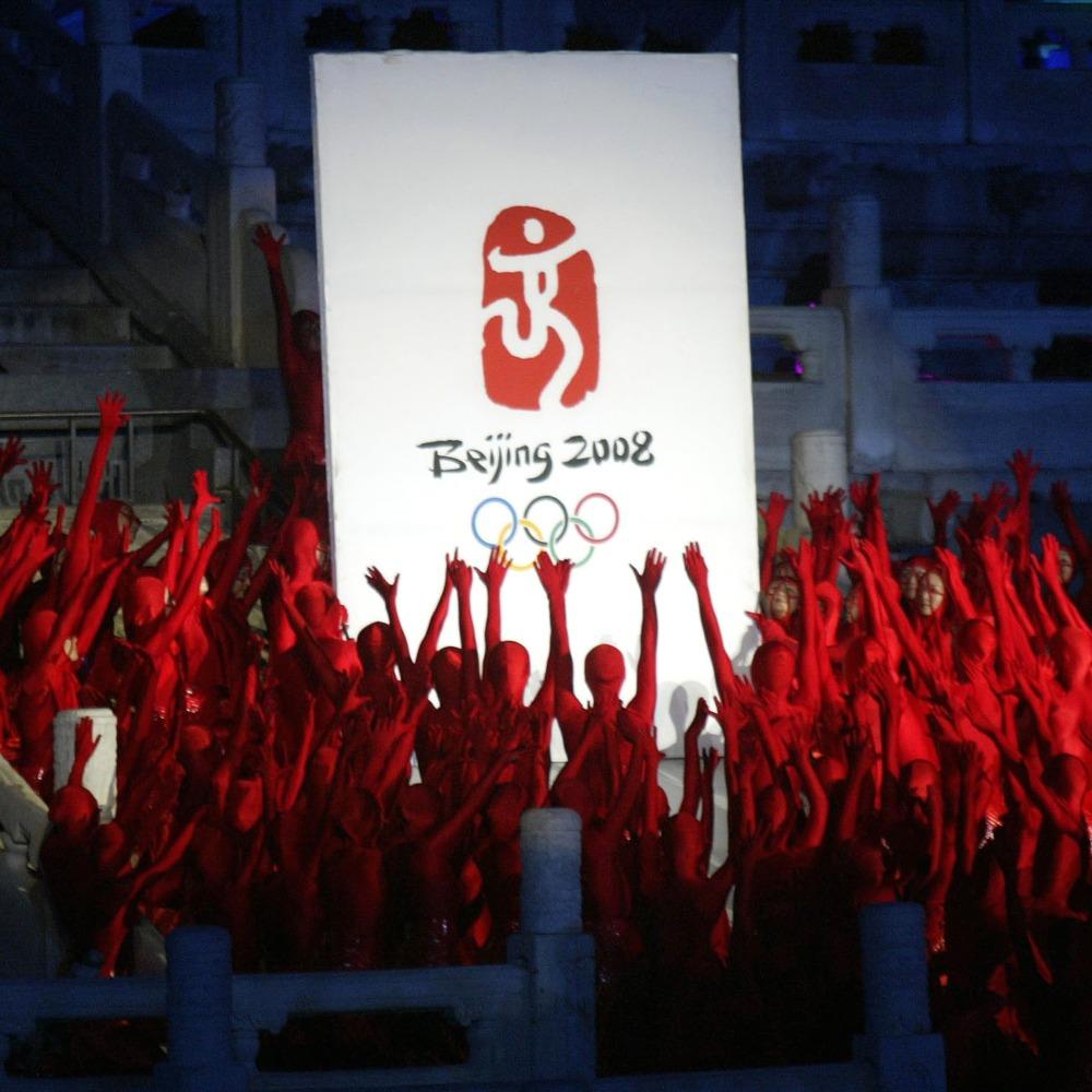 當代中國-當年今日-京奧會徽