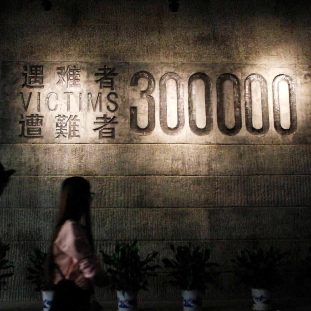 當代中國-當年今日-南京大屠殺