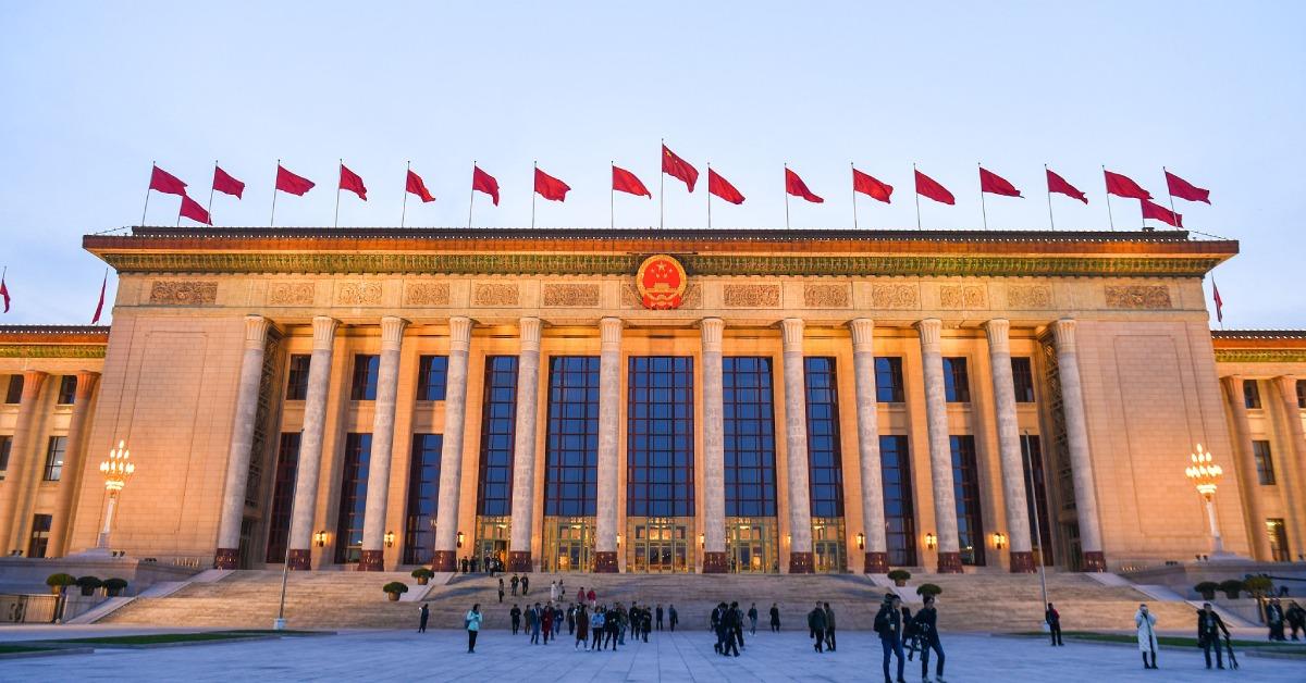 當代中國-當年今日-北京人民大會堂