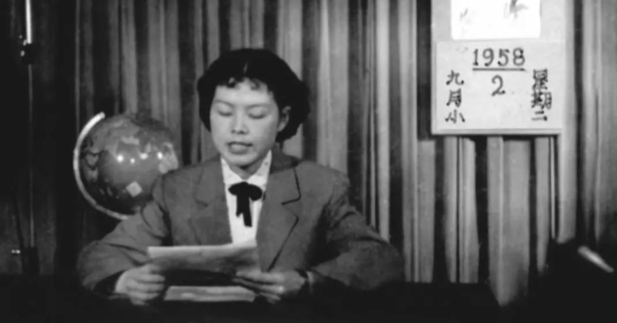 當代中國-當年今日-北京電視台