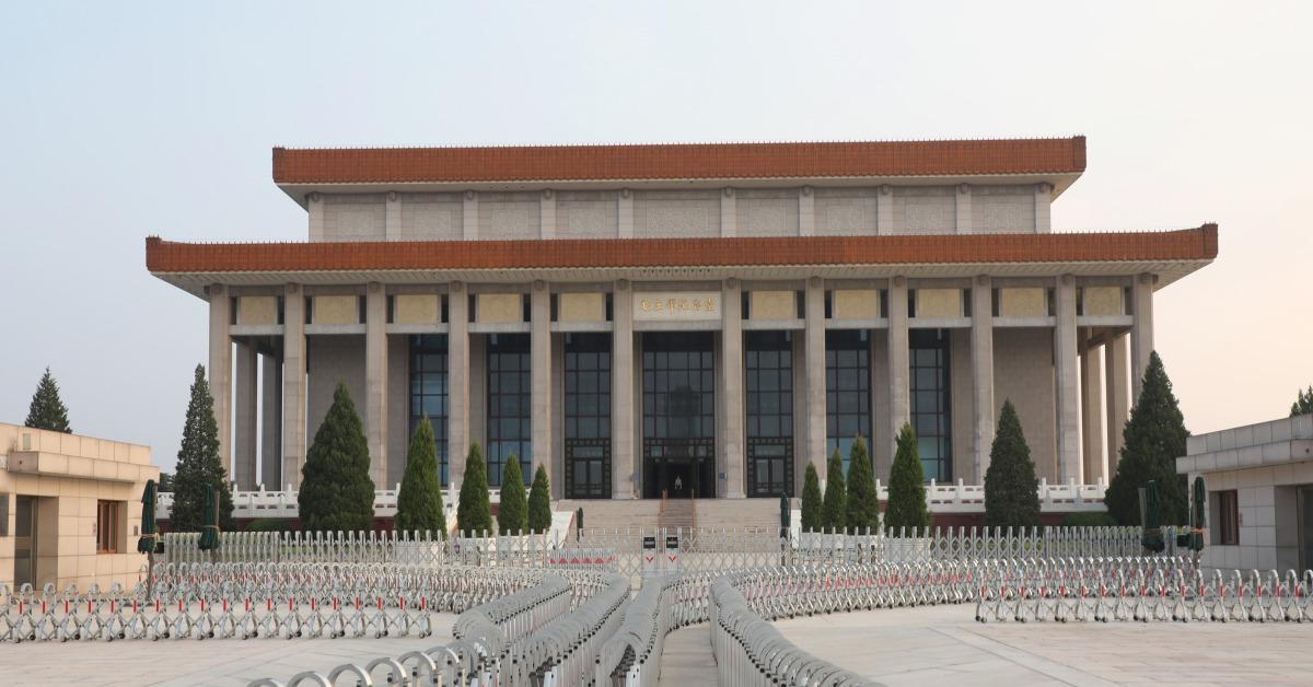 當代中國-當年今日-毛主席紀念堂