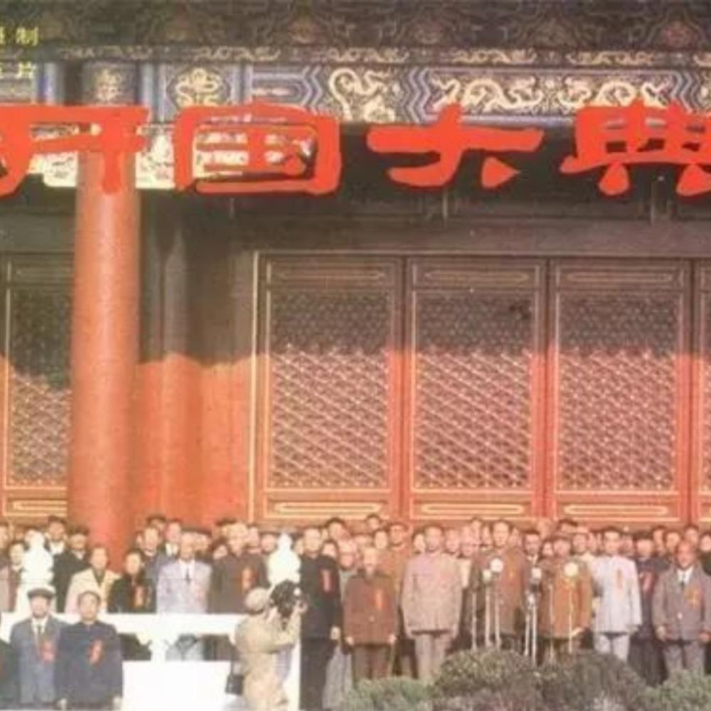 當代中國-當年今日-中國電影節開幕