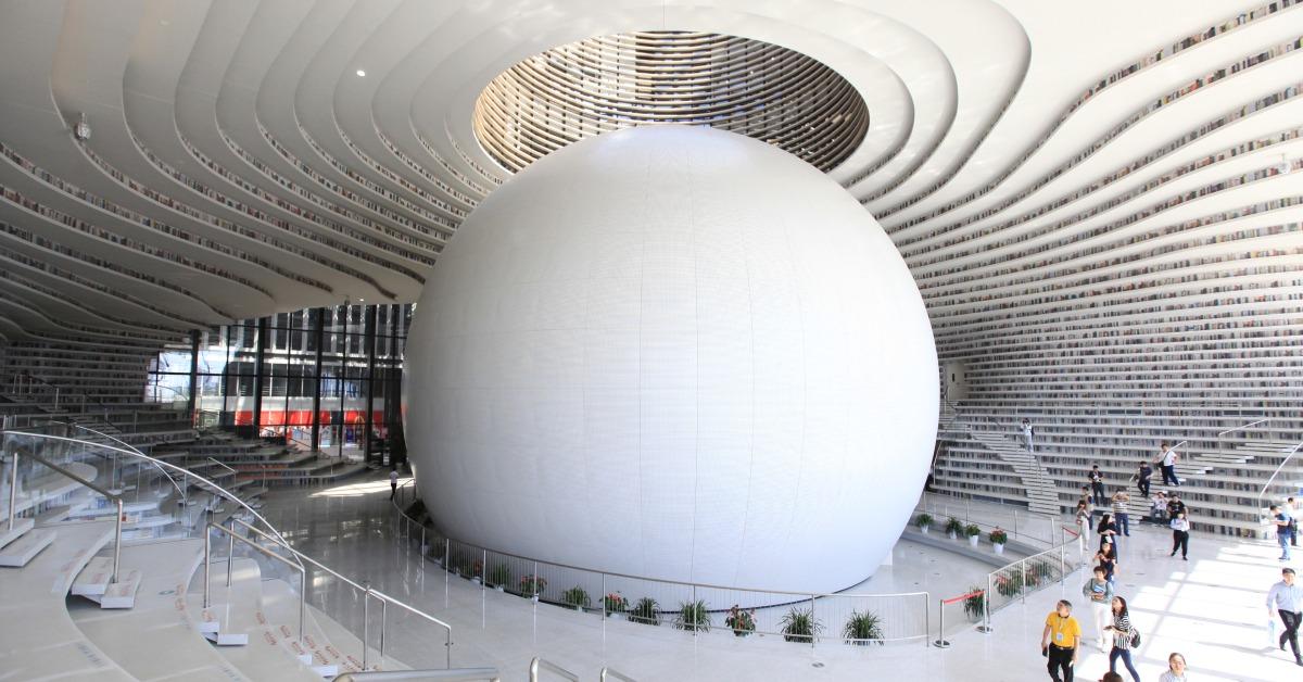 當代中國-旅遊風物-天津濱海圖書館