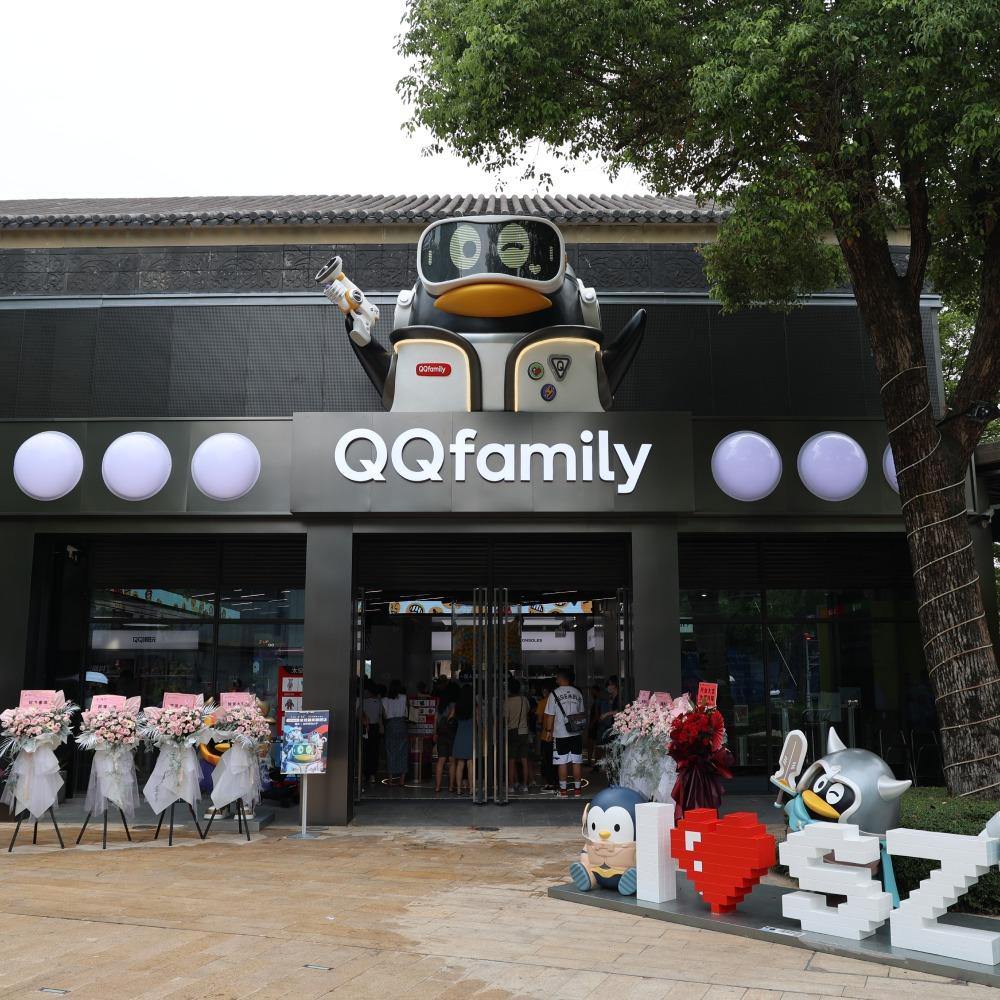 當代中國-潮遊生活-旅遊風物-QQfamily旗艦店