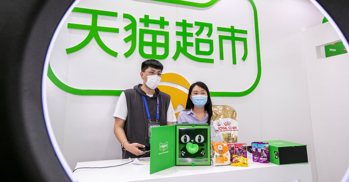 當代中國-寵物經濟-新商機