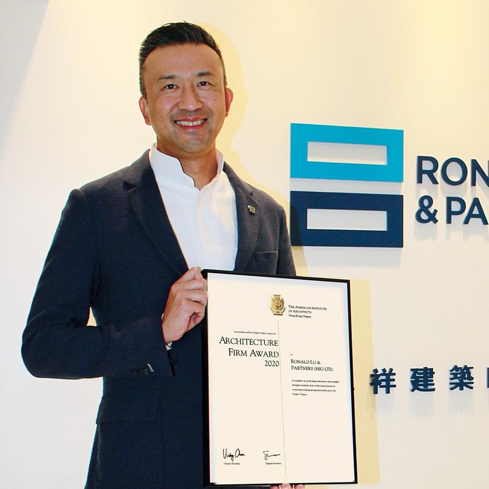 當代中國-香港文化-善用香港文化與建築特色呂慶耀的設計意念