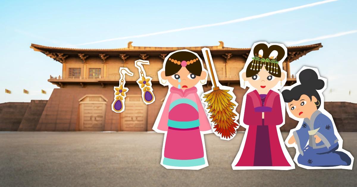 當代中國-中國文化-耳環cover