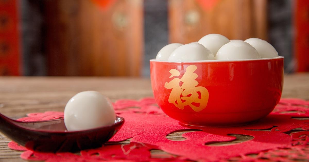 當代中國-中國文化-冬至-香港_x1.jpg