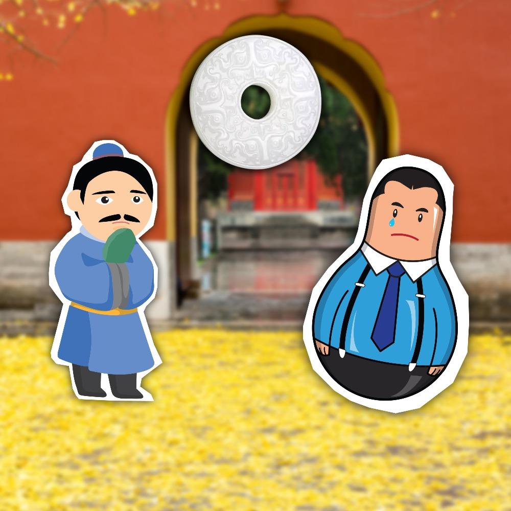當代中國-中國文化-不倒翁