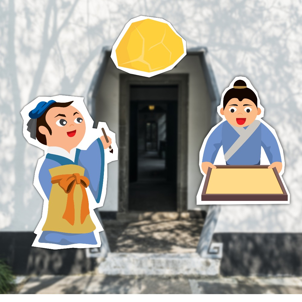 當代中國-中國文化-信口雌黃
