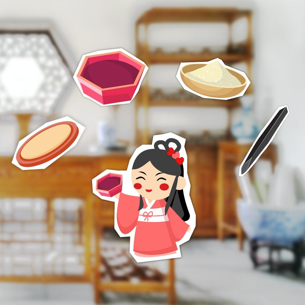 當代中國-中國文化-古人化妝品