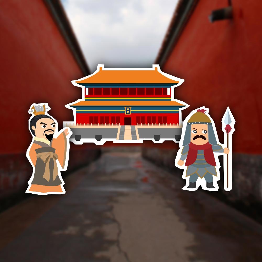 當代中國-中國文化-紫禁城顏色