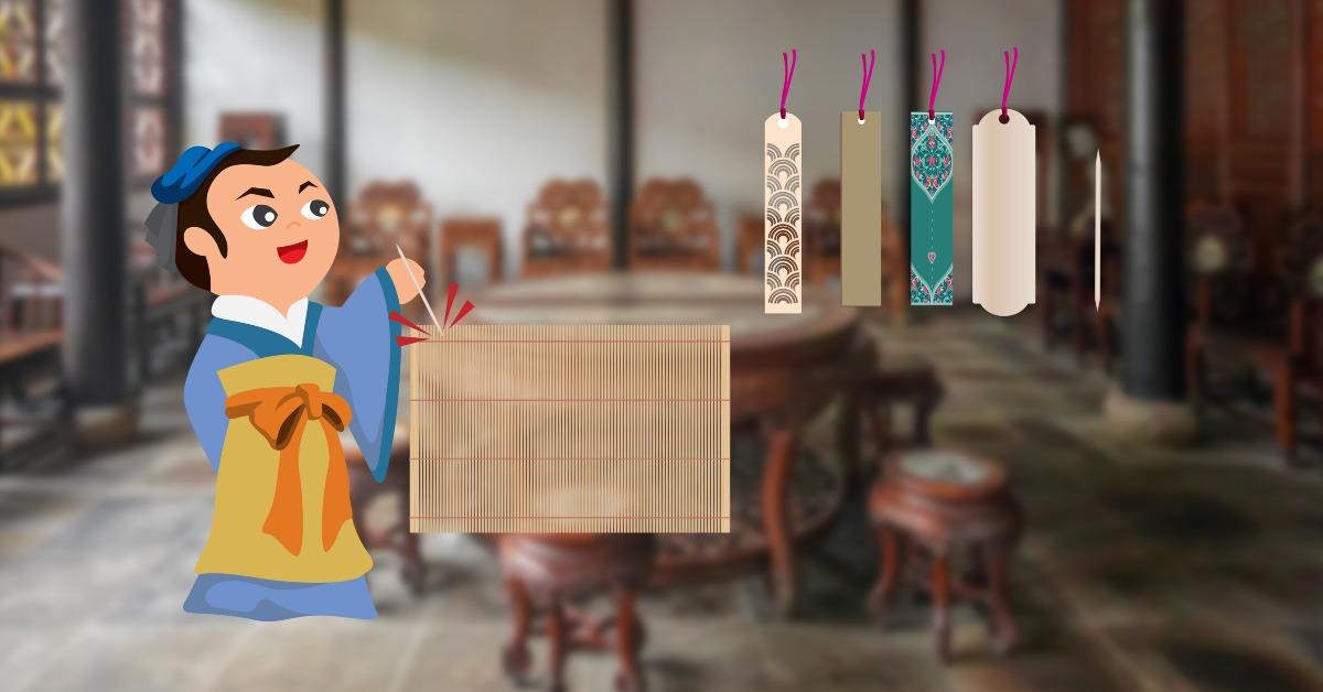 中國文化-書籤牙籤