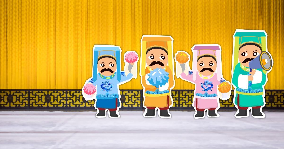 中國文化-跑龍套