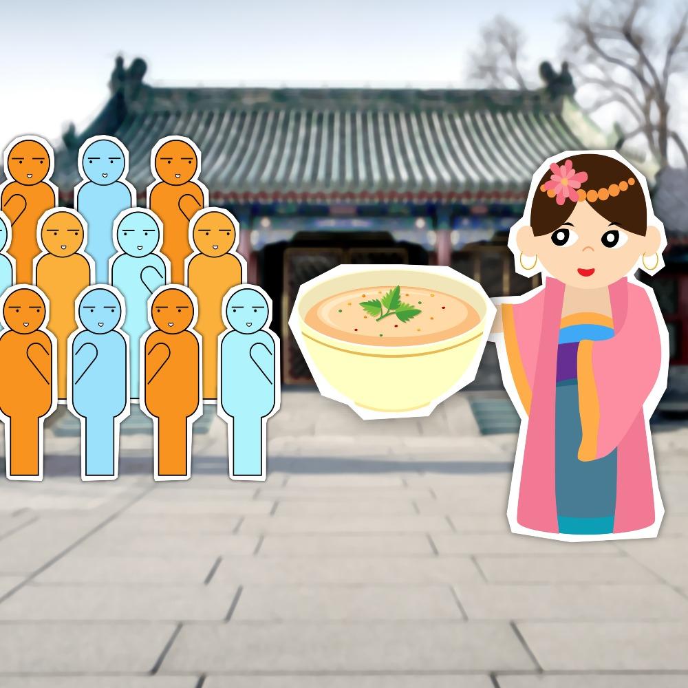 中國文化-閉門羹