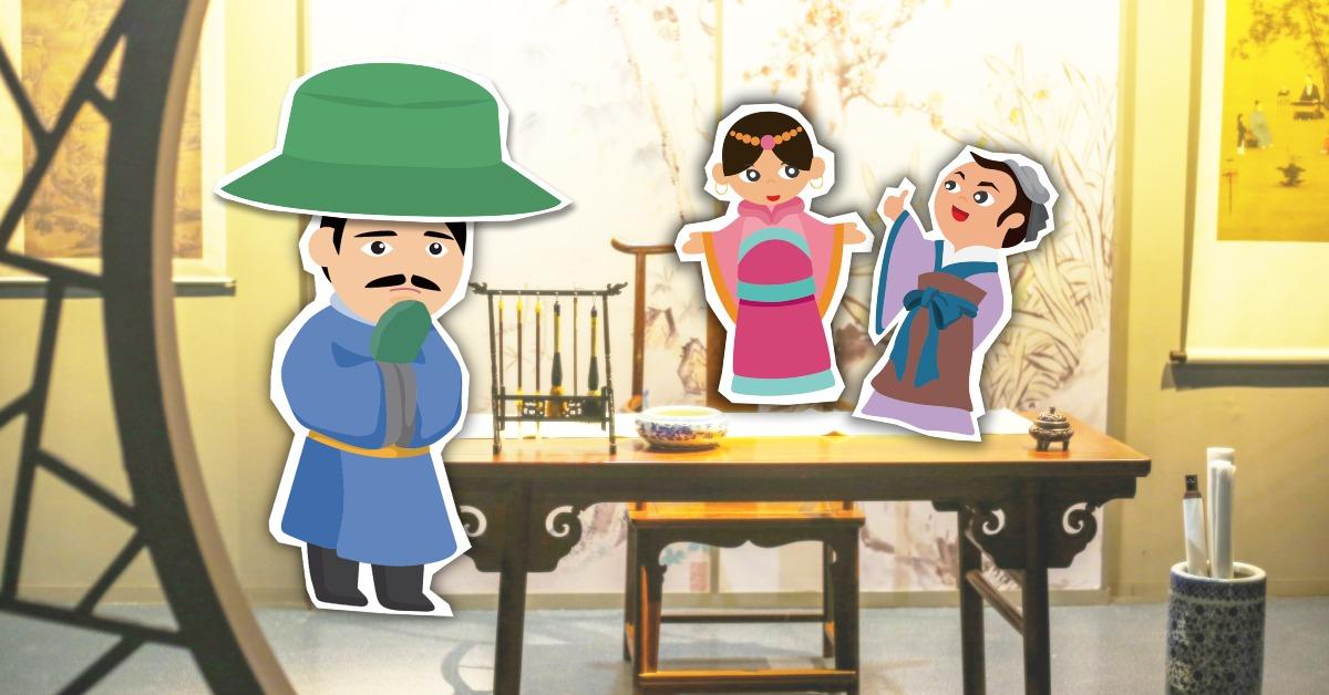 中國文化-戴綠帽