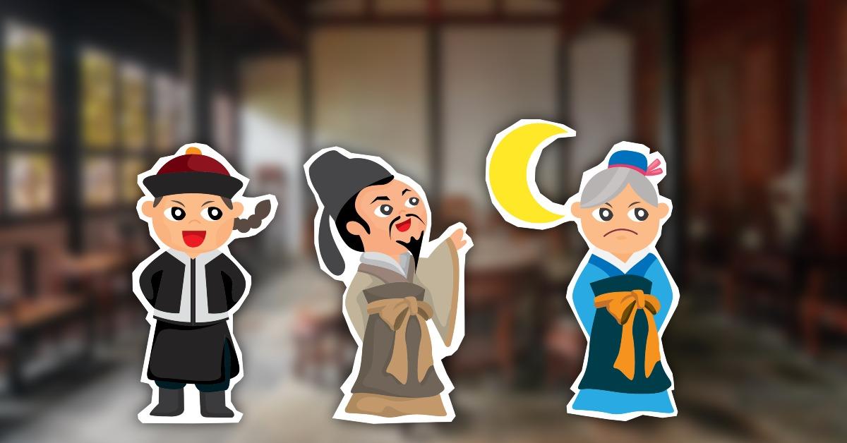 中國文化-青絲